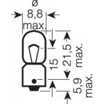 OSRAM Лампа дополнительного освещения